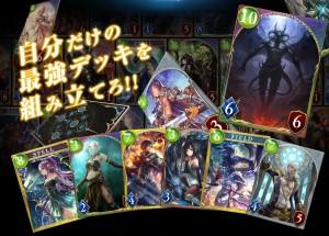 kbp_shadowverse_game4