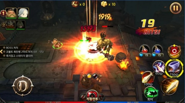 kbp_3kingdomblade_game3