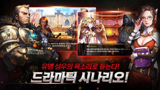 kbp_hit_game4