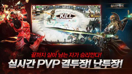kbp_hit_game5