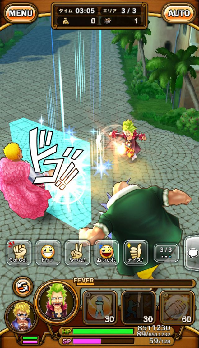 kbp_onepiecethousandStorm_game4