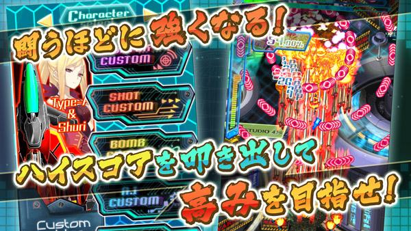 kbp_dodonpachiboncho_game1