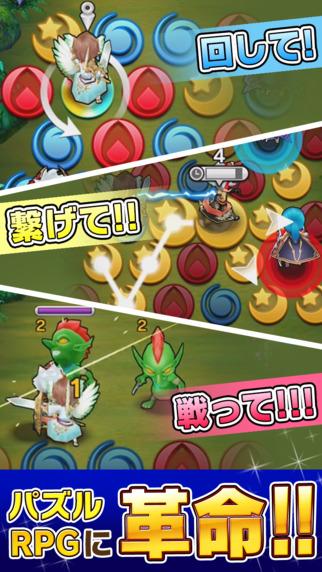 kbp_puzzlewonderland_game1