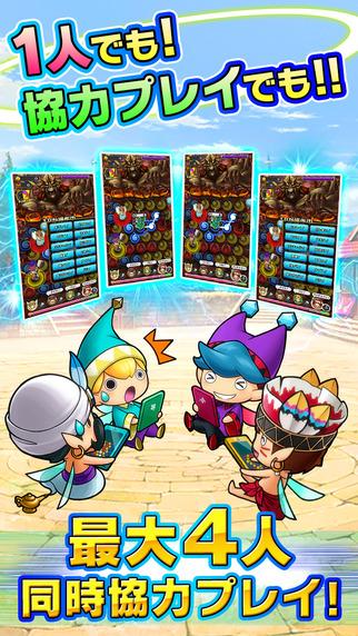 kbp_puzzlewonderland_game2