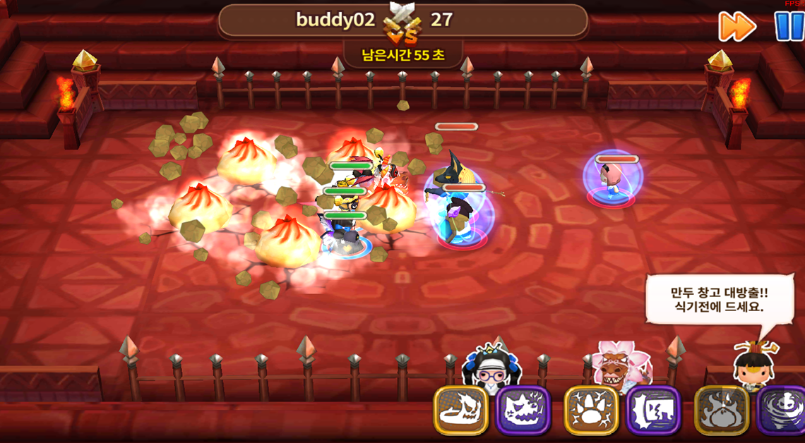 kbp_buddyrush_game1