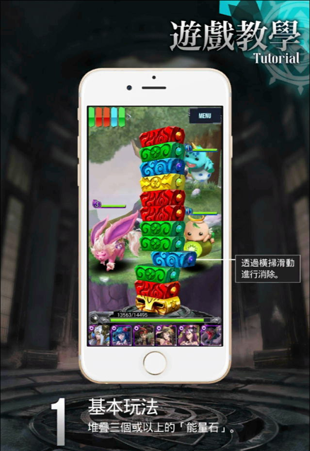 kbp_chronosgate_game1