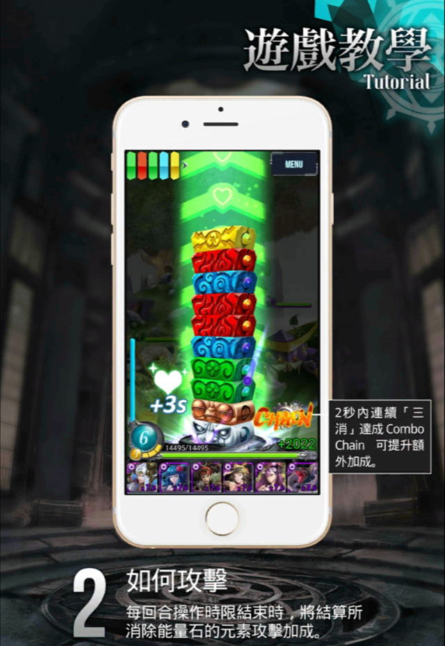 kbp_chronosgate_game2