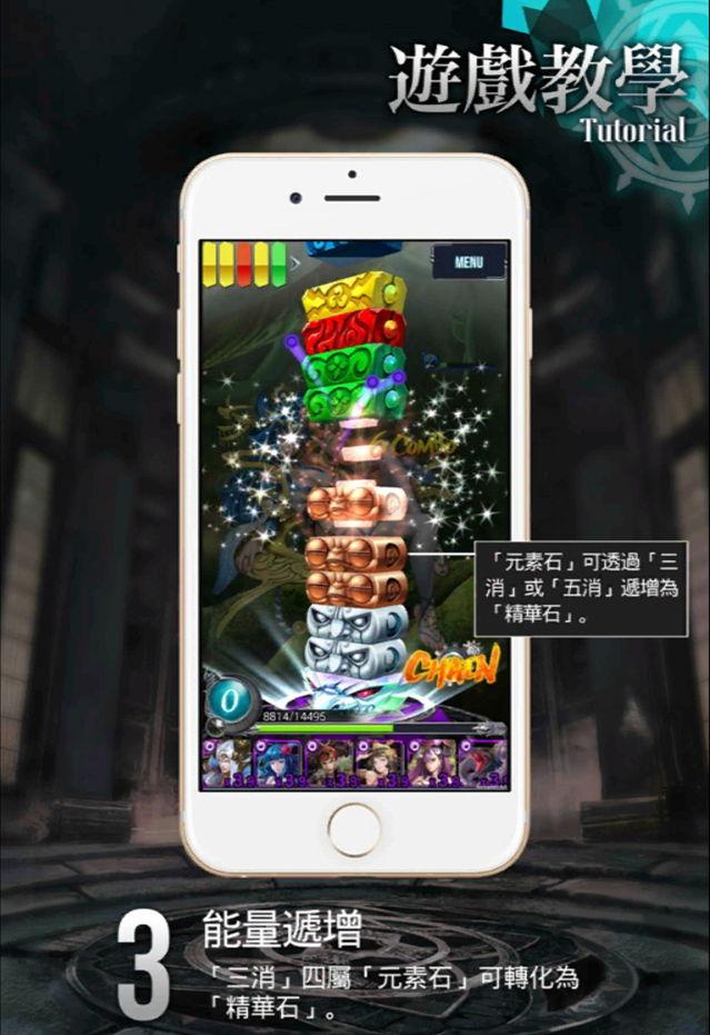 kbp_chronosgate_game3