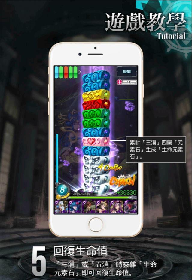 kbp_chronosgate_game4