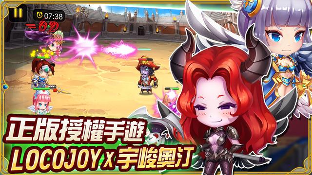kbp_heroes_game1