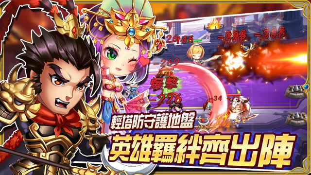 kbp_heroes_game2