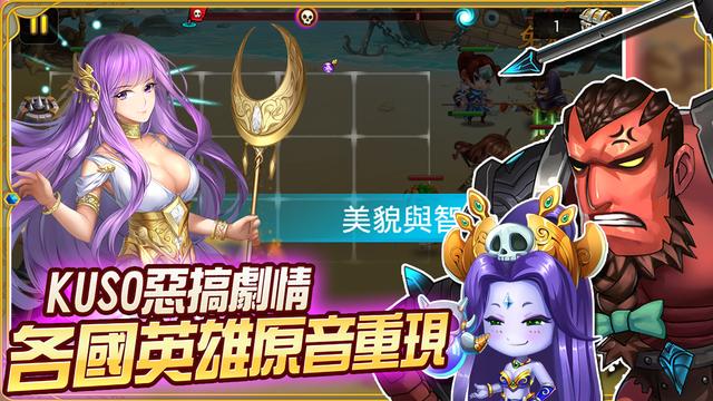 kbp_heroes_game4