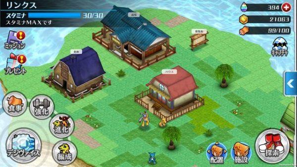 kbp_digimonlink_game1