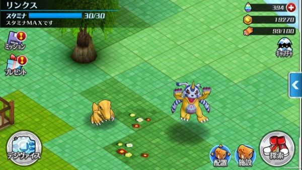 kbp_digimonlink_game2