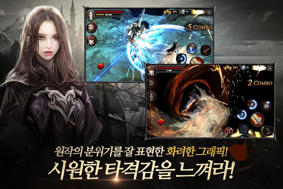 kbp_dragonraja_game1