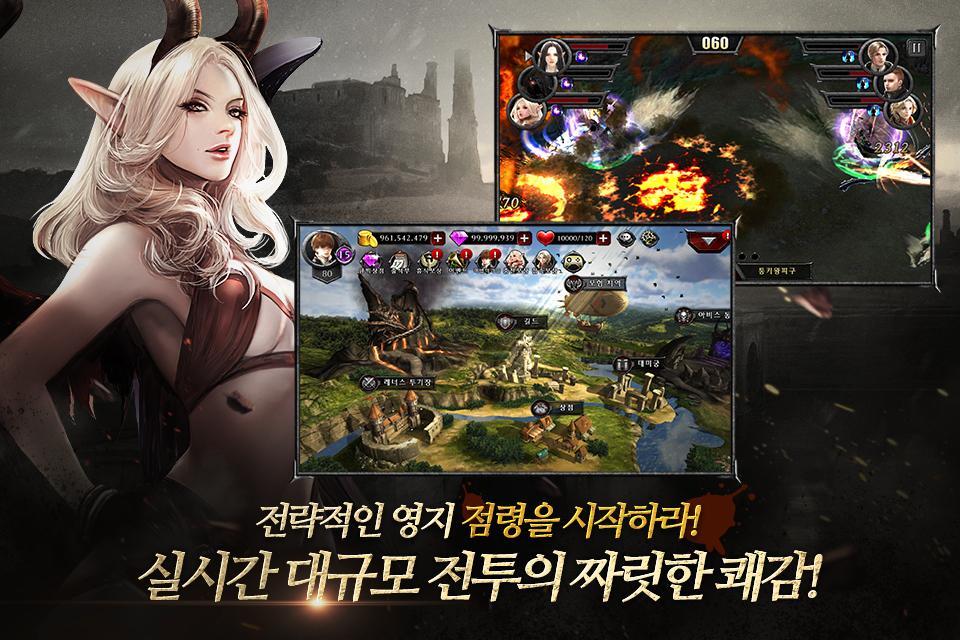 kbp_dragonraja_game3