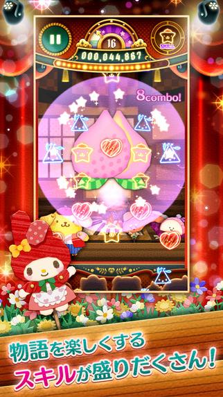 kbp_sanrio_game1