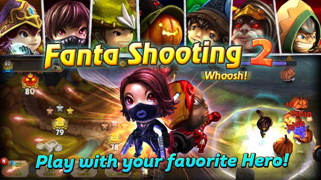 kbp_fantashooting2_game1
