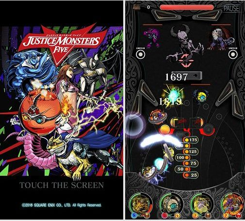 Justice Monsters Five – NA Launch