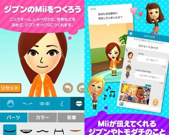 kbp_miitomo_app3
