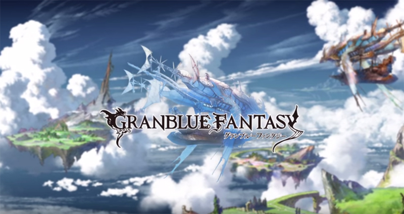 granblue fantasy download apk english