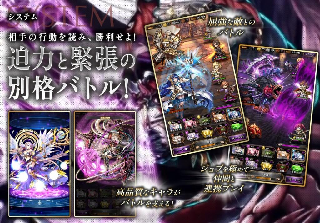 kbp_kurokishi_game1