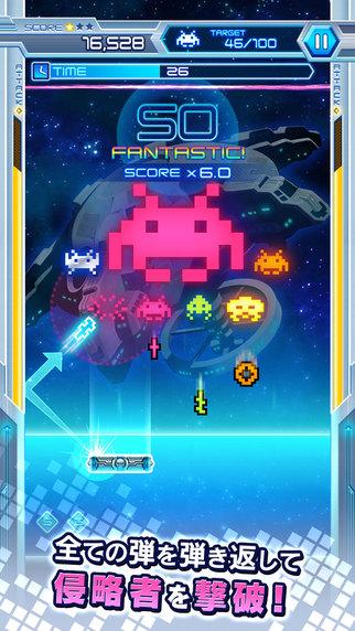 kbp_arkanoidvsspaceinvaders_game1