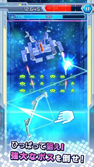 kbp_arkanoidvsspaceinvaders_game2