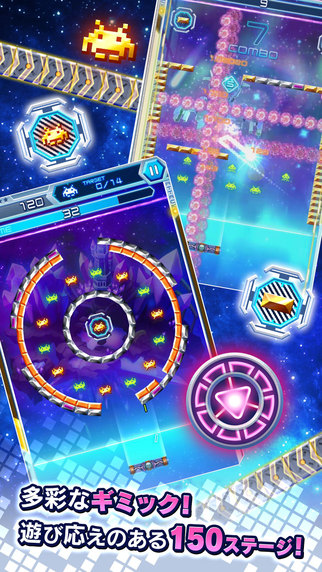 kbp_arkanoidvsspaceinvaders_game3