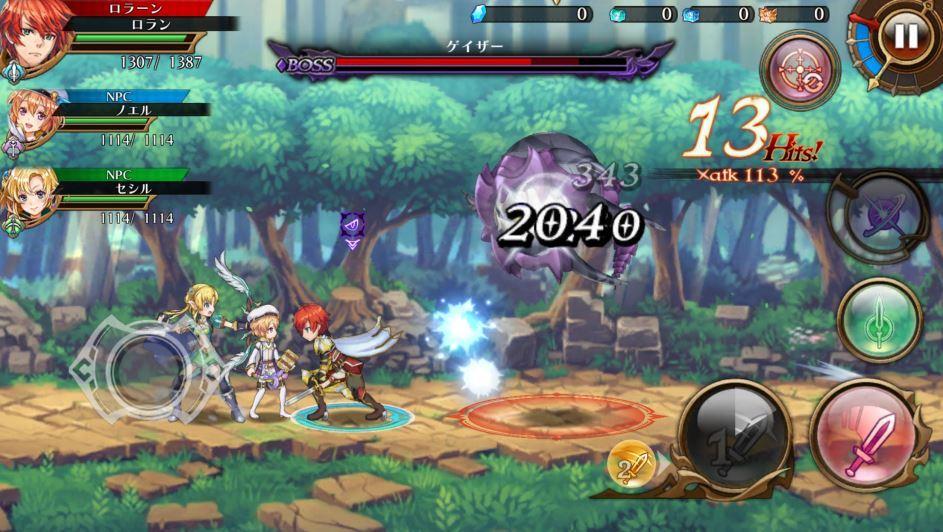 kbp_liberasionofazure_game1