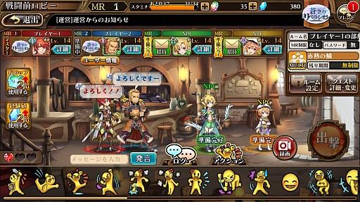 kbp_liberasionofazure_game2