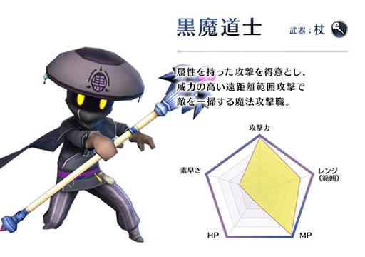 kbp_samurairising_blm