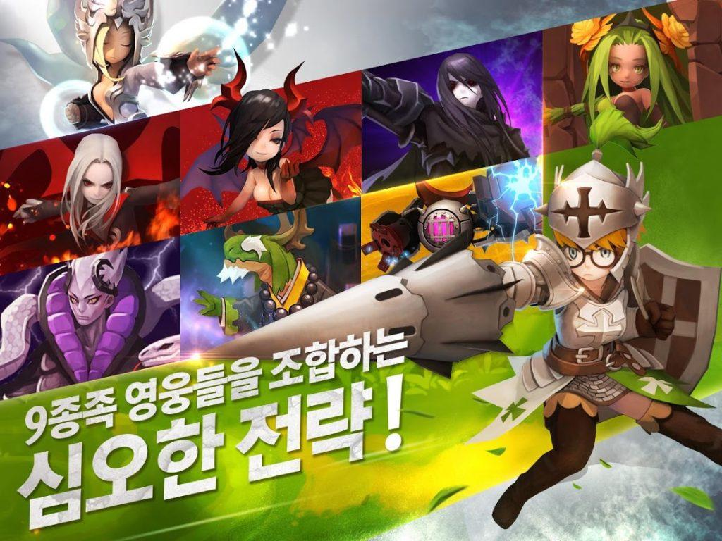 kbp_Enneas Saga_game1