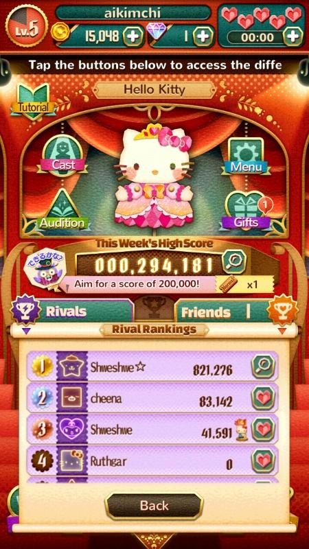 kbp_hellokitty_game3