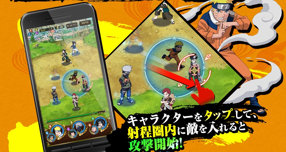 kbp_narutoblazing_game5