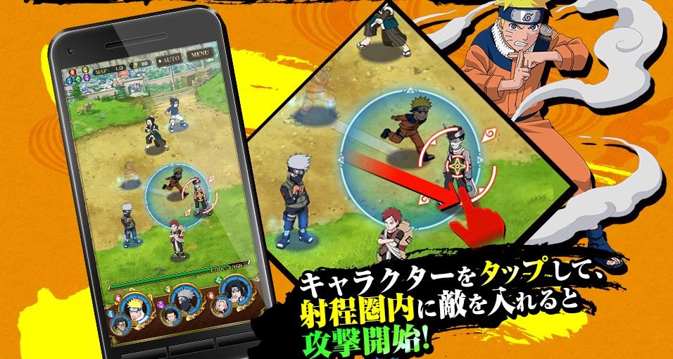 Naruto Shippuden: Ultimate Ninja Blazing |OT| Shadow Mobile