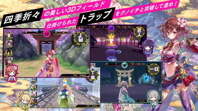 kbp_shinobinightmare_game1