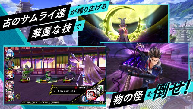 kbp_shinobinightmare_game2