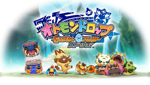 Monster Hunter Stories Puzzle – Connect-3 Puzzle Game Out In