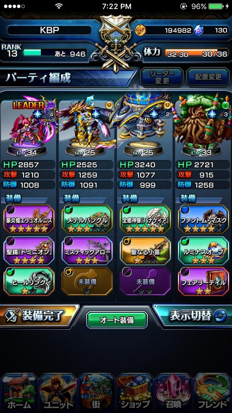 Grand Summoners – Basic UI Guide – Kongbakpao
