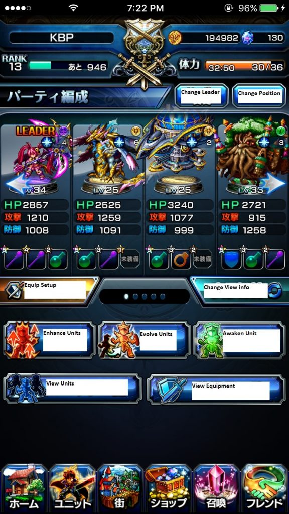 Grand Summoners – Basic UI Guide – Kongbakpao