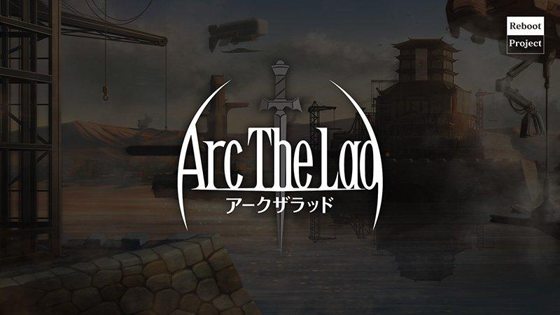 kbp_archthelad_banner