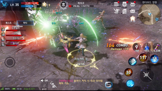 kbp_lineage2revolution_pic2