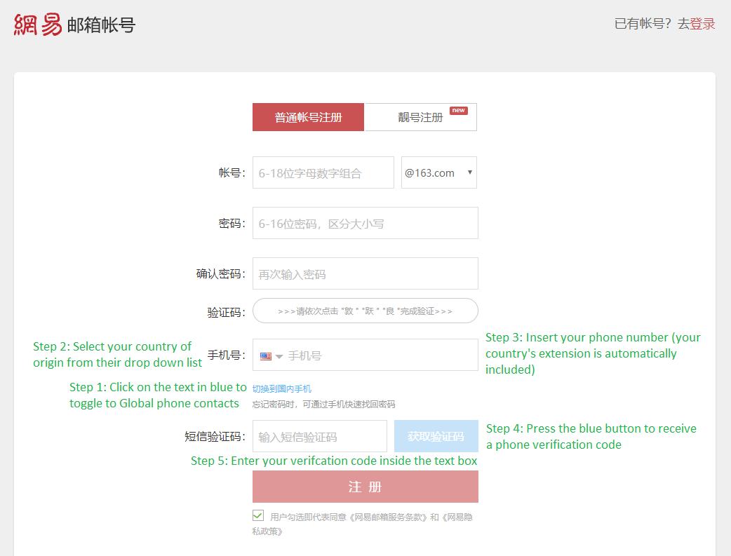 Overseas NetEase Game Account Creation – Kongbakpao