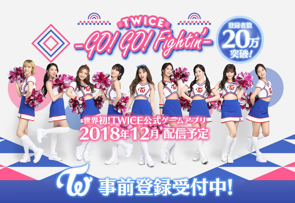 Image result for twice game