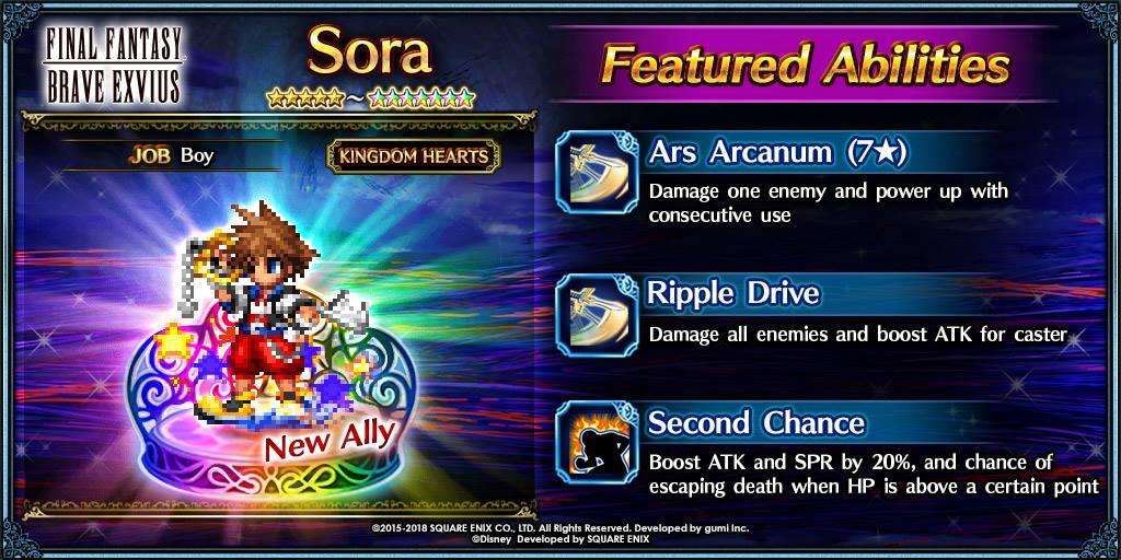 Kingdom Hearts Heroes Invade Final Fantasy Brave Exvius
