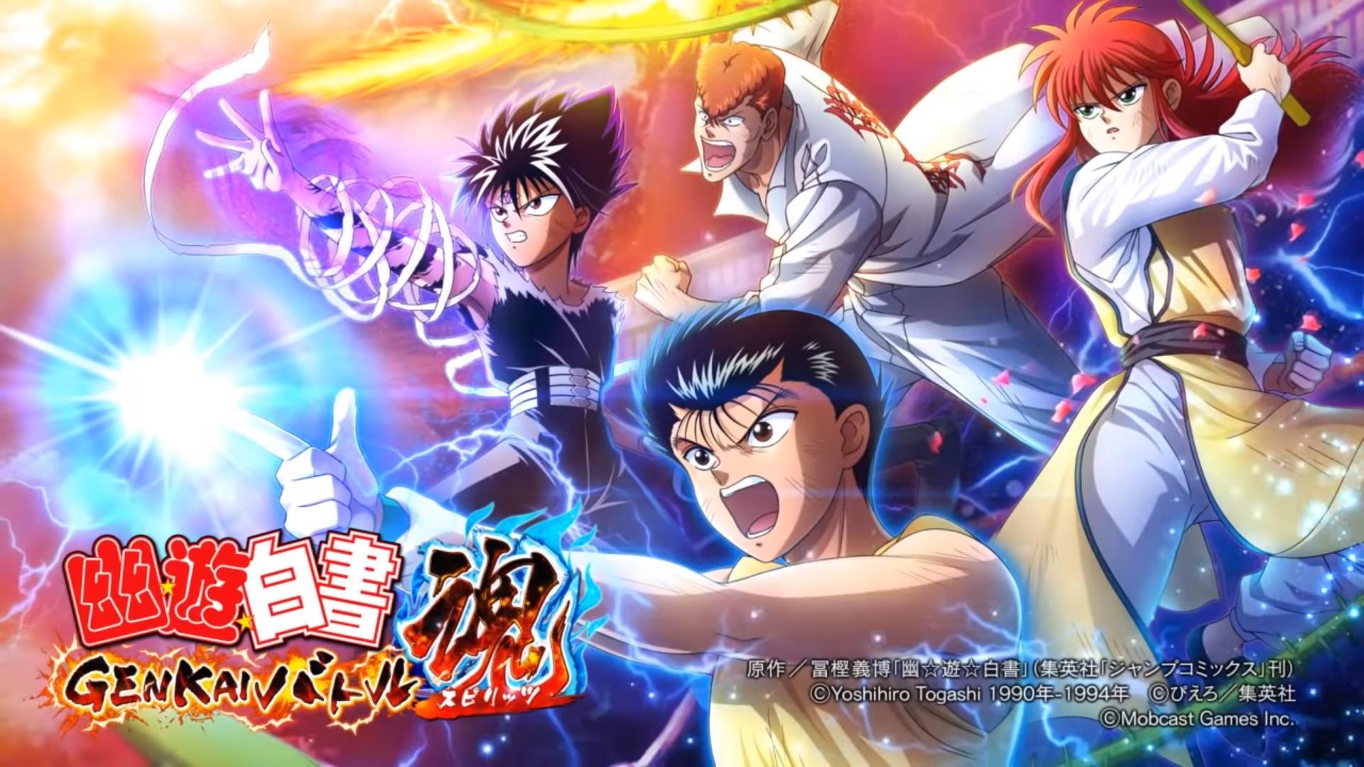 Yu Yu Hakusho Genkai Battle Spirit Pre Registration