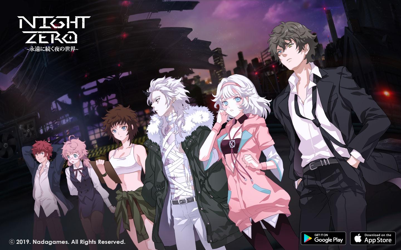 Night Zero: Mistiltein – Now Available on Google Play