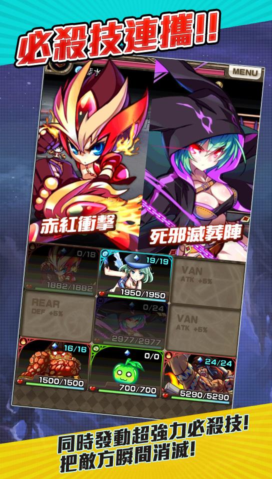 kongbakpao_astral_game3