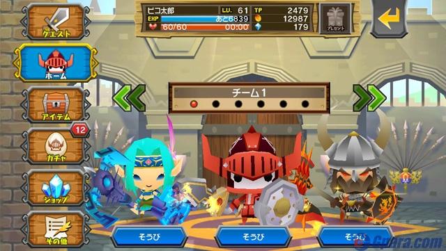 kongbakpao_picottokingdom_game3